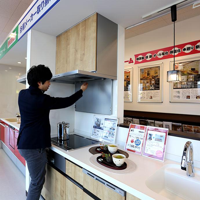 【完全反響型集客】リフォームアドバイザー(小規模から大規模まで)長野支店