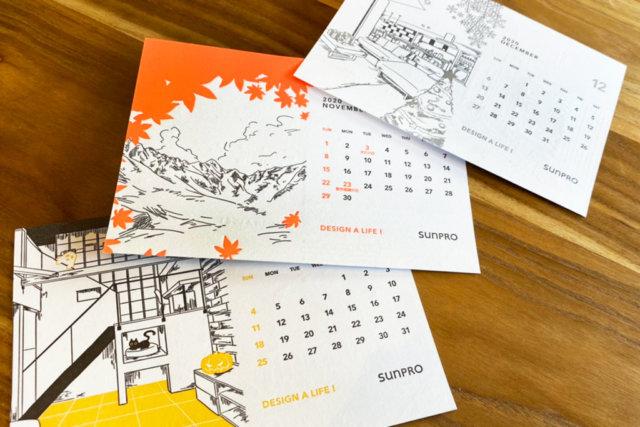 サンプロオリジナルカレンダー2020_詳細