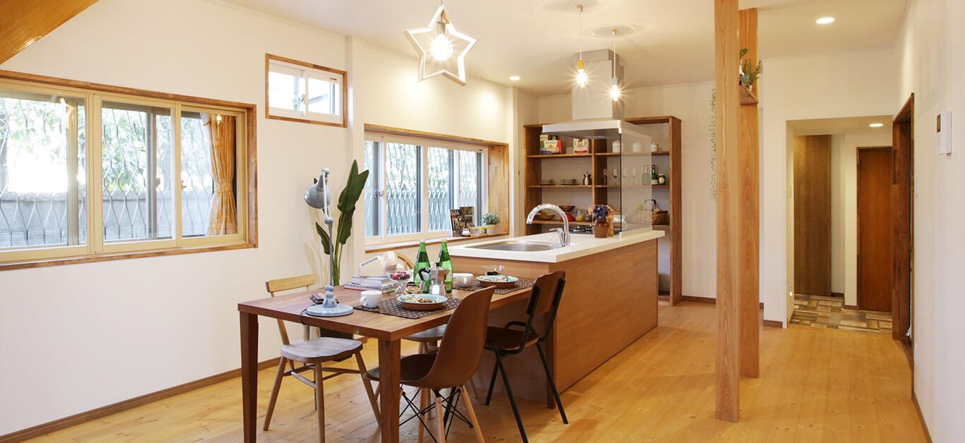 中古住宅をリノベーション 自分らしいナチュラルな家へ